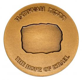 Medal Izrael HATIKVAH THE HOPE OF ISRAEL